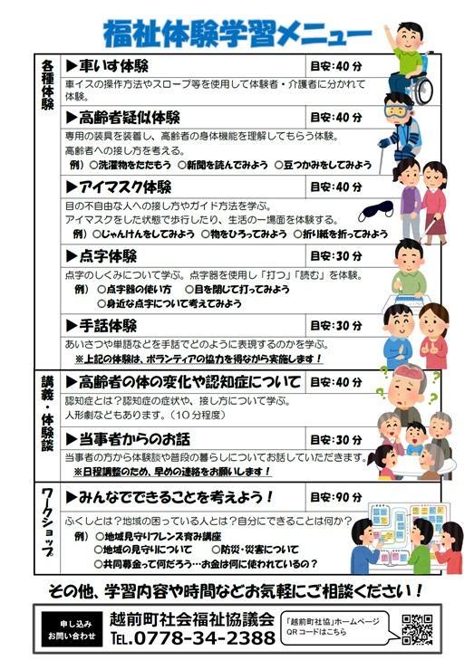menu202006.jpg