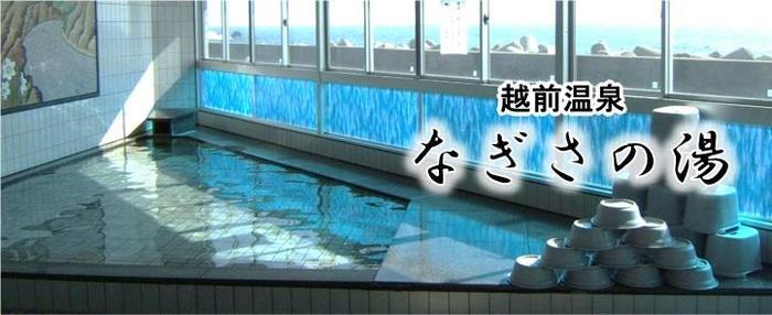nagisa_img1.jpg